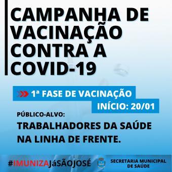 Vacinação em São José: perguntas e respostas