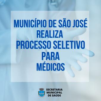 MUNICÍPIO REALIZA PROCESSO SELETIVO PARA RECEPÇÃO DE CURRÍCULOS PARA ÁREA DE SAÚDE MAR/2021
